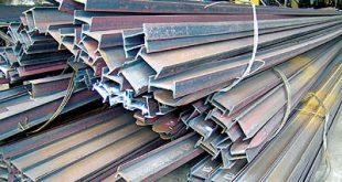خریدار آهن آلات ساختمانی