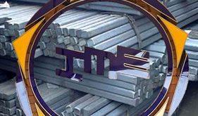عرضه فولاد در بورس کالا 7 مهر 97