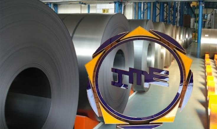 عرضه فولاد در بورس کالا 23 مهر