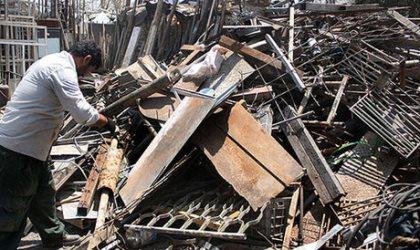 خرید آهن قراضه تهران