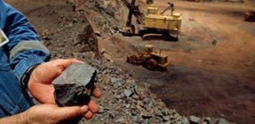 سنگ آهن چغارت بافق
