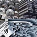 قیمت آهن آلات سیرجان