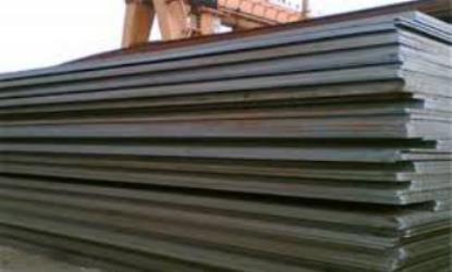 قیمت روز فولاد st52