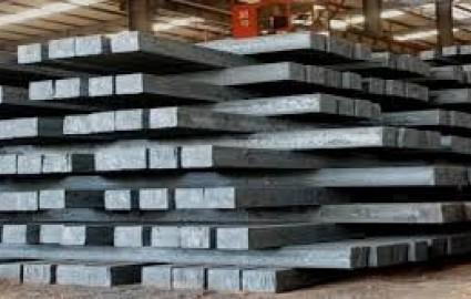 قیمت شمش فولادی اصفهان