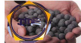 قیمت آهن اسفنجی در بورس امروز