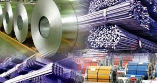 قیمت روز بورس آهن آلات