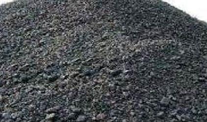 قیمت سنگ آهن مگنت بندرعباس
