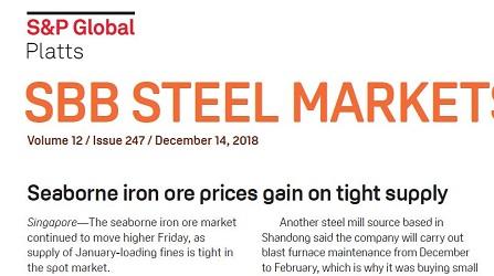قیمت سنگ آهن پیلاتس