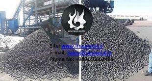 قیمت بریکت آهن اسفنجی سرد عیار 90%