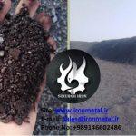 فروش پوسته اکسید آهن 20 هزار تن