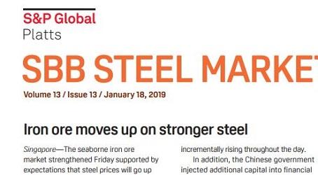 قیمت سنگ آهن در سایت پلت ژانویه 2019