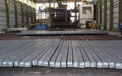 قیمت شمش فولاد 5sp