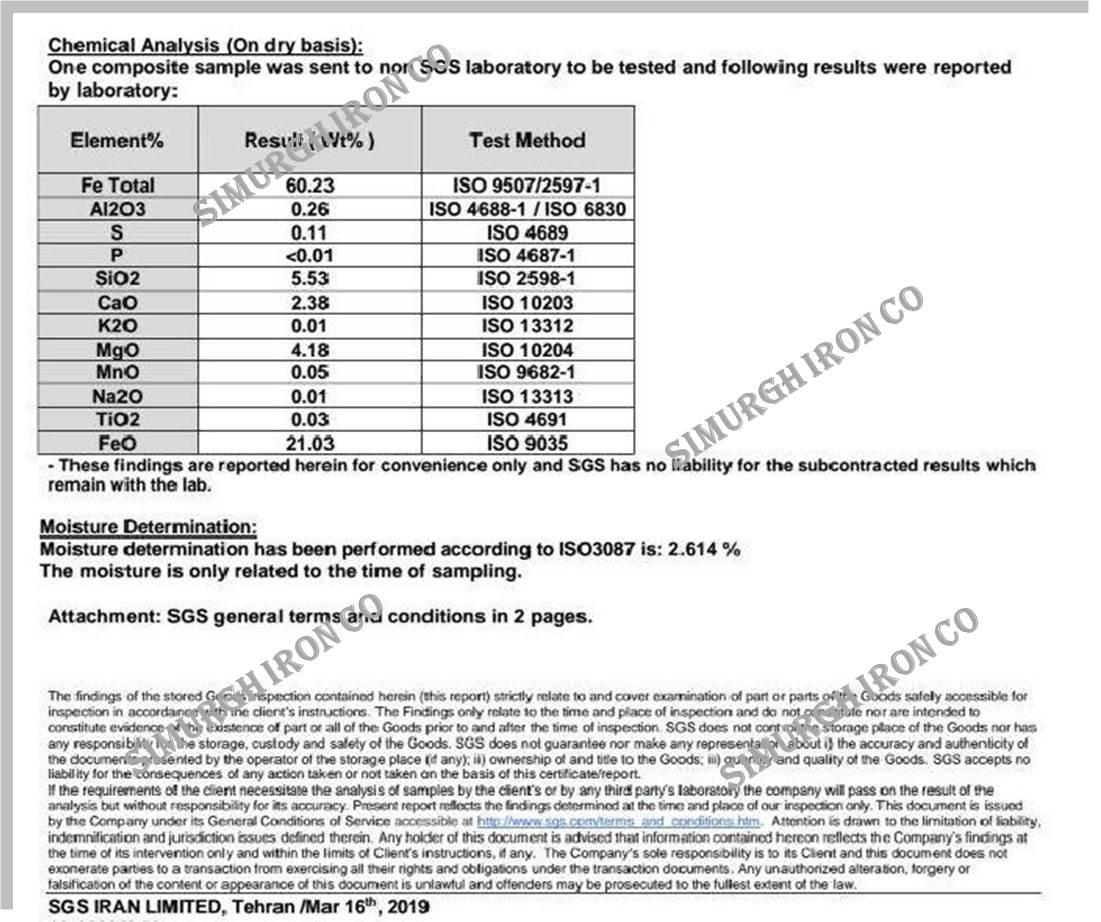 فروش سنگ آهن مگنتیت با آنالیز 60-61 درصد آهن بدون واسطه - قیمت روز تحویل بندر امام
