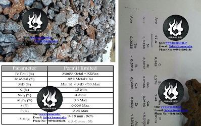 ضایعات ته پاتیل اهن و فولاد – کف قیمت پای معامله