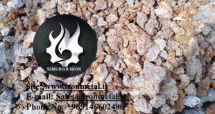 cast iron scrap suppliers - pig iron