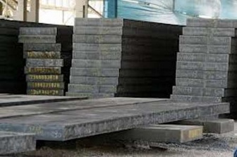 قیمت تختال فولاد خوزستان - اسلب c